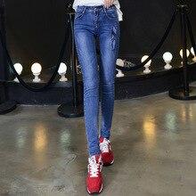Весной 2016 новых Корейских женщин вышивка джинсы джинсы джинсовые брюки pattern поймайте письма