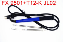 FX-9501 soldering iron handle with 2pcs T12 for HAKKO soldeirng iron tips 951/950/942 soldering station