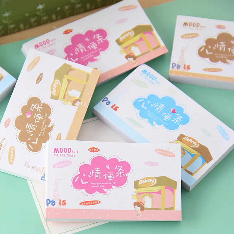 2pcs/lot Mini Cute Kawaii Mood Note Small Pattern Notebook Also A Easy Carry Memo Pad Blank Paper Inform Free Shipping