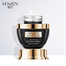 VENZEN Niacinamide Moisturizing Essence Cream Oil Control Balancing  Nourishing face Face care