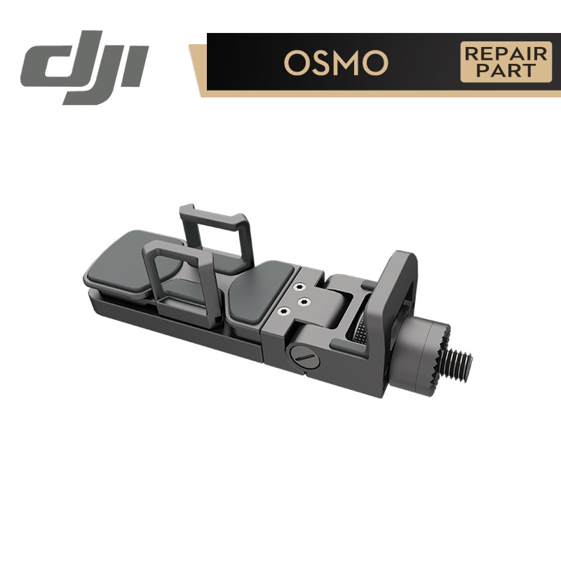 цена на DJI Osmo Phone Holder for Osmo Handheld Gimbal Selfie Sticks Smartphone Clamping External Device Mount Original Accessories