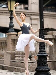 Image 3 - Faldas de malla de tul de 4 capas con cintura elástica, tutú de Ballet El lago de los cisnes profesional, bailarina, para adulto, blanco, negro y rosa