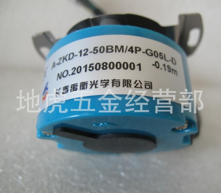 Changchun Yu Heng servo motor with magnetic encoder A-ZKD-12-50BM / 4P-G05L-D-0.19m new original набор для ванной yu heng