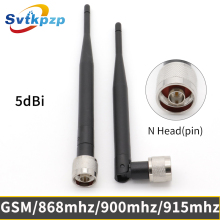 5dBi N Head Male Connector GSM Antenna Omni-directional Whip 868mhz Antenna Long range 900mhz 915mhz Antennas Aerial