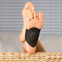 HOT 1Pair Foot Arch Support Plantar Fasciitis Heel Pain Aid