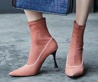 Пестрые ботильоны из разнотканки носок сапоги с острым носком шпилька пикантные женская обувь розовый черный серый из овечьей замши из фло