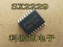 Бесплатная доставка sx2229