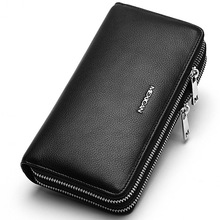 Mens leather large capacity double zipper long wallet New business clutch bag