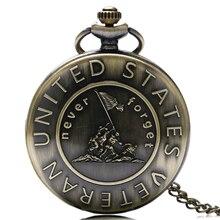 Стимпанк бронзовые кварцевые карманные часы никогда не забудьте Американский Ветеран Подвесной Ожерелье для женщин мужчин модные подарки на день рождения