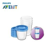 AVENT 5pcs Baby Food Storage Cup Breast Milk Storage Cup Set Seal Preservation Milk Fruit Juice