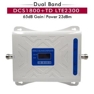 Image 2 - 2G 4G Dual Band אות מהדר DCS/LTE 1800 + TD LTE 2300 נייד אות מאיץ (b3) 1800 + (B40) TDD 2300 נייד אות מגבר