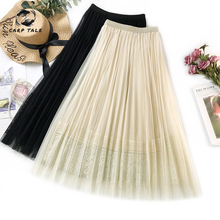 Lace skirt 2019 new Korean version of the tulle yarn lady temperament in long section A word hundred fold