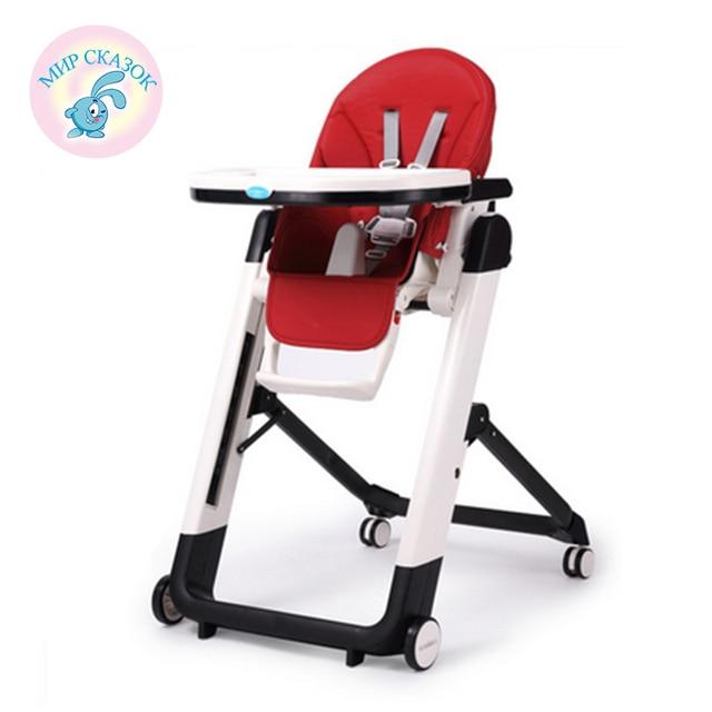Россия бесплатная доставка детей обеденный стул многофункциональный детский стульчик детский стульчик портативный складной уголок сиденье BB есть