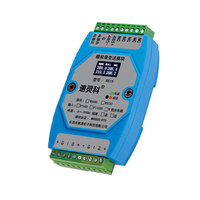 Free Shipping 1pc With Display 4way PT100 Temperature Acquisition Module RS485 MODBUS RTU Protocol No Isolation
