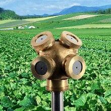 цена на 4 Holes Sprayer Adjustable Brass Spray Misting Nozzle Agricultural Gardening Irrigation Lawn Equipment Sprinklers Fitting #718