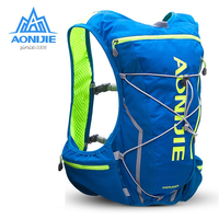 AONIJIE 10L Outdoor Sport Running Backpack Marathon Trail Running Hydration Vest Pack for 2L Water Bag Cycling Hiking Bag