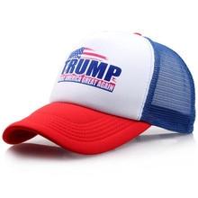 470d0b5738 Buy printed baseball cap trump and get free shipping on AliExpress.com