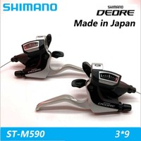 SHIMANO Deore MTB mountain bike shifter ST M590 3*9 27 speed bicycle parts switch derailleur Gearbox Conjoined DIP free delivery