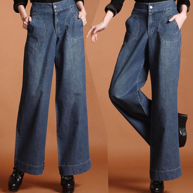 Plus Size Designer Jeans For Women - Xtellar Jeans