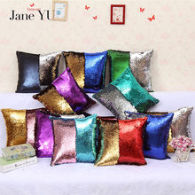 JaneYU Mermaid Double Color Sequins Pillow Cover Explosion, Two Pillowcase