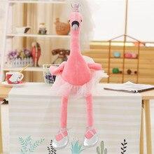 1 шт. 35 см Лебедь плюшевые игрушки для малышей, детей аппетитная игрушка подарок милый Фламинго Кукла Плюшевая Игрушка-животное кукла балет Лебедь с короной