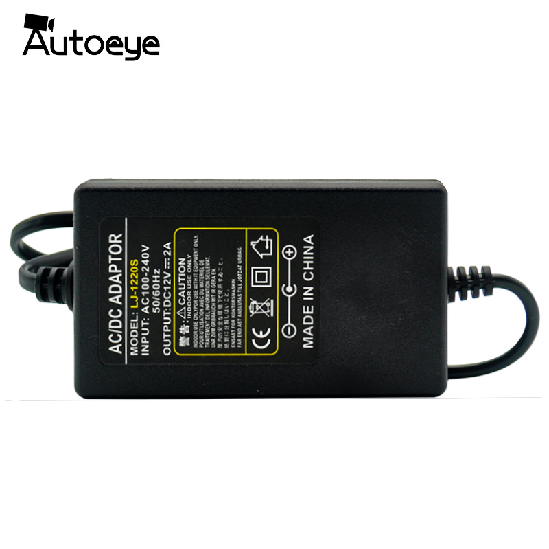 Autoeye CCTV Camera Power Adapter DC12V 1A/2A/3A//5A AHD Camera Power Supply EU/US/UK/AU Plug 2pcs 12v 1a dc switch power supply adapter us plug 1000ma 12v 1a for cctv camera