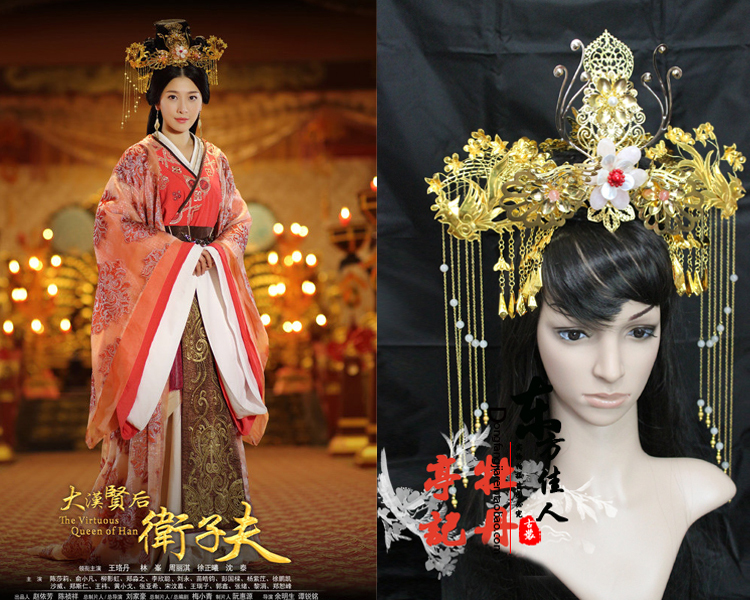 TV Play The Virtuous Queen of Han Princess Pingyang Hanfu Costume Hair Tiaras Hair Jewelry oriental beauty costume hanfu hair accessory set princess guantao hair set tv play schemes of a beauty full set hair jewelry