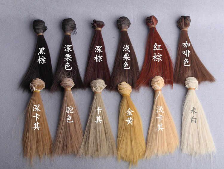 O для U чёрный; коричневый Цвета 15/25 см Dollfie кукла DIY прямые парики 1/3 1/4 куклы химическое волокно парик волос 10 шт./лот