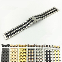 Five beads arc solid stainless steel watch strap precision butterfly buckle accessories 18-20mm