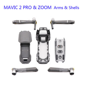 Image 1 - New Original DJI Mavic 2 PRO/ZOOM Arms Body Shell Middle Frame Bottom Shell Upper Cover Mavic 2 Replacement Repair Spare Parts
