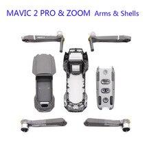 新オリジナル dji mavic 2 プロ/ズーム腕ボディシェル中間フレーム底部シェルアッパーカバー mavic 2 交換修理スペアパーツ