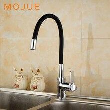 Mojue Vintage смесители для кухни раковина гибкая кухонный кран холодной и горячей воды смеситель черный латунь одной ручкой MJ8242