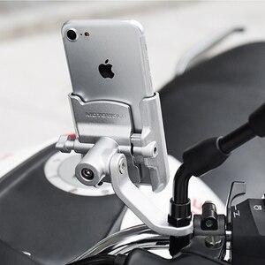 Image 3 - جديد سبائك الألومنيوم دراجة نارية حامل الهاتف دعم مرآة الرؤية الخلفية حامل موتو المحمول ل GPS الدراجة المقود حامل