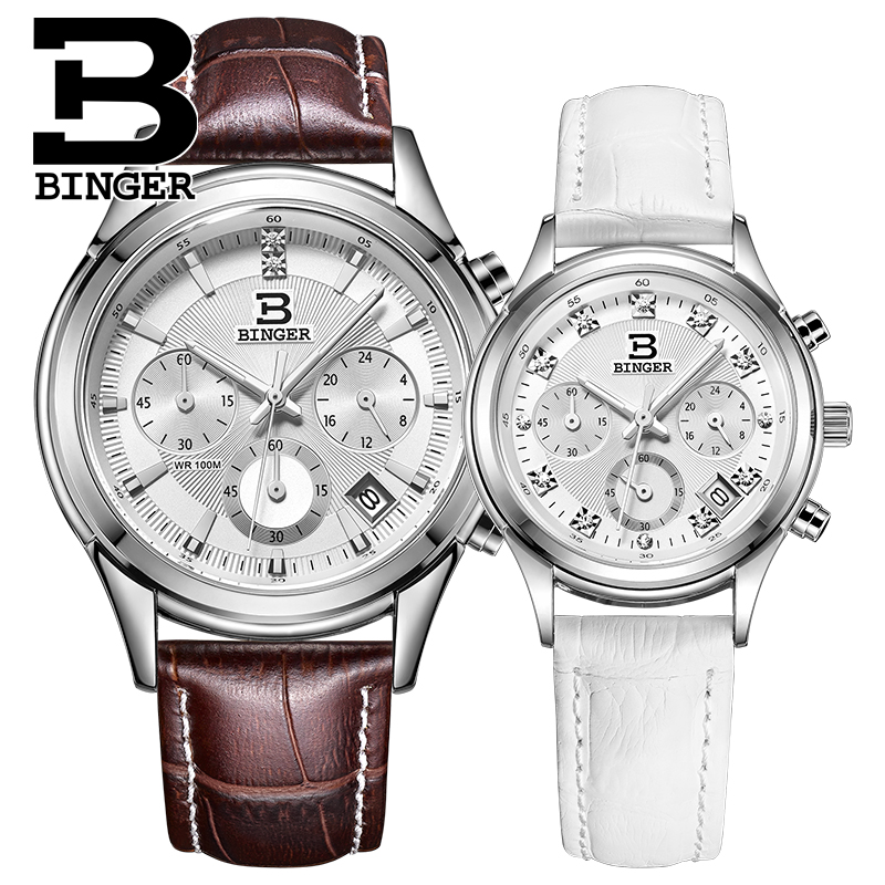 Switzerland Binger Quartz Women's & Men's Watches Fashion Lovers' Luxury Brand Chronograph Waterproof Wristwatches BG6019-L