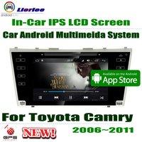 Для Toyota Camry (XV40) 2006 ~ 2011 автомобиль проигрыватель Android DVD gps навигации системы HD экран Радио Стерео интегрированный мультимедиа