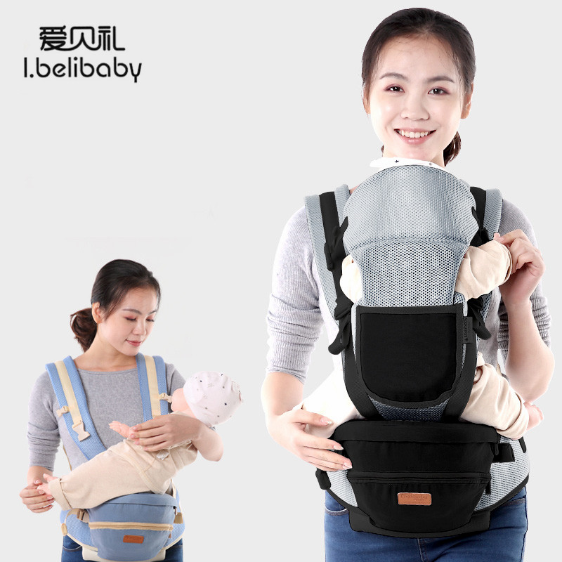 Ibelibaby Baby Carriers Soft Cotton Breathable Baby Sling Wrap Anti-slip Baby Sling Hold Waist Belt Ergonomic Baby Carrier
