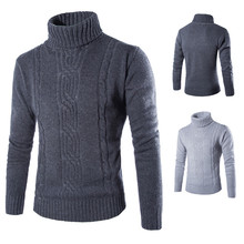 Love Myun Pullover Male Casual Slim Solid High Lapel Jacquard Hedging Men'S Sweater