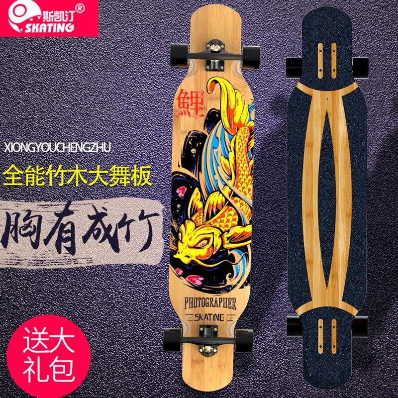 Planche à roulettes Double-up longboard route mâle scooter à quatre roues planche de danse adulte