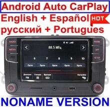 цены на Android Auto CarPlay MirrorLink Noname RCD330 Plus R340G 6.5MIB Radio For Golf 5 6 Jetta CC Tiguan Passat Polo Toureg 6RD035187B  в интернет-магазинах