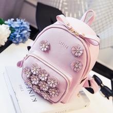 2017 новый летний цветок мини сумка рюкзак сумка lady diamond Корейский женского колледжа ветер небольшой рюкзак