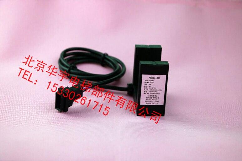 Pièces/capteur de nivellement photoélectrique/NDS-40/bouchons noirs