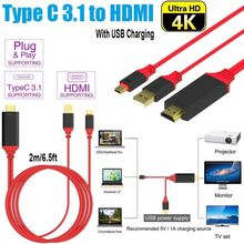 3 in1 Type C 3.1 to HDMI 4K Adapter USB Cable  for MacBook Samsung Huawei S8 Rugs 10 Converter