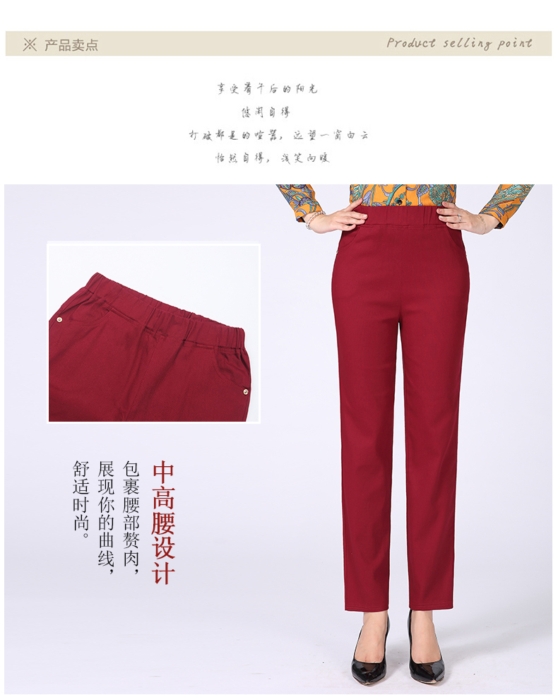 Women Casual Pants Plain Color Basic Trousers Spring Autumn Pantalones Mujer High Elastic Band Waist Pant Red White Gray Black (6)