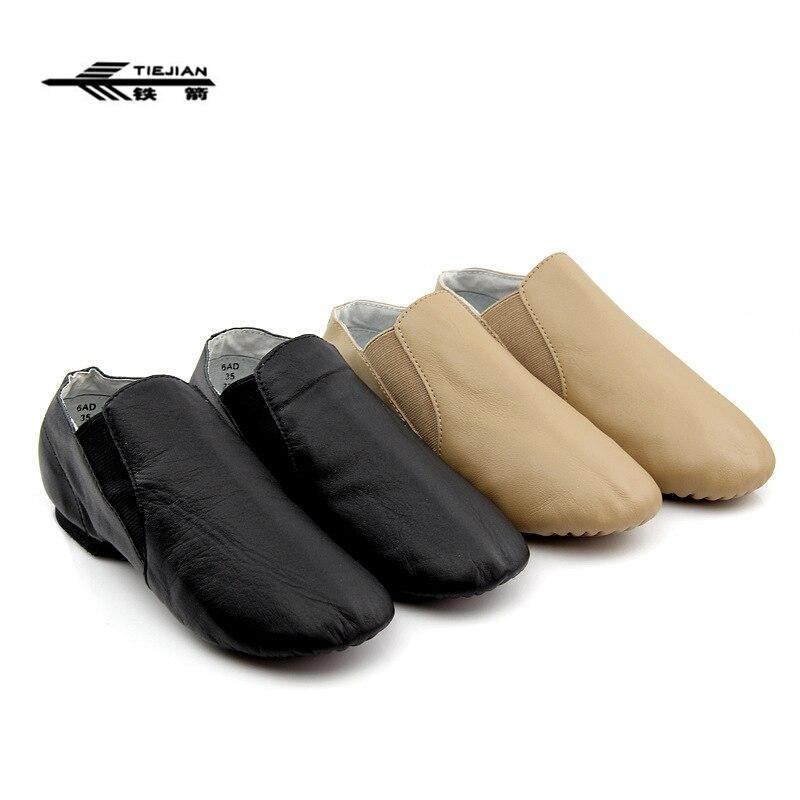 Classic Modern Dance Shoes/ Dance Shoes Tango For Men And Women/ Jazz Dance Shoes