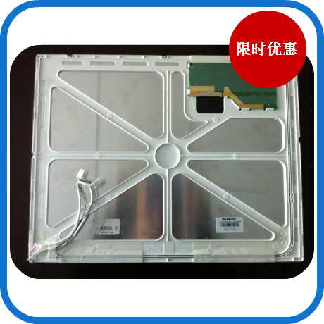 A large number of spot 15 inch LQ150X1LGN2A LCD screen