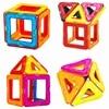46pcs-Big-Size-Magnetic-Building-Blocks-Ferris-Wheel-For-Our-Lovely-Kids-3