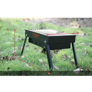 BBQ Carbon Grill Folding Outdo