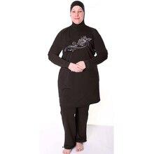 5XL Мусульманский купальник Черный солнцезащитный мусульманский женский купальник скромный купальник с цветочным принтом мусульманская одежда для плавания