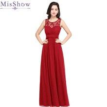 2019 Red Bridesmaid Dresses Long Chiffon Cheap Floor Length
