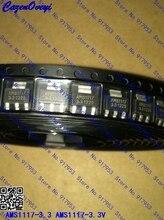100pcs/lot AMS1117 3.3 AMS1117 3.3V AMS1117 LM1117 SOT 223 In Stock